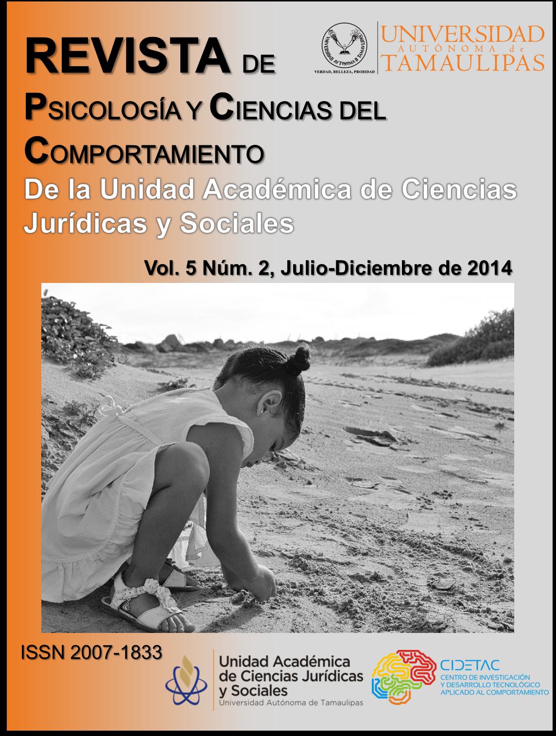 Ver Vol. 5 Núm. 2 (2014): Julio-Diciembre de 2014